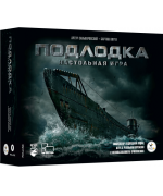 Подлодка / UBOOT The Board Game